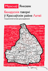 book_jankoviak_01