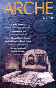 5-2003